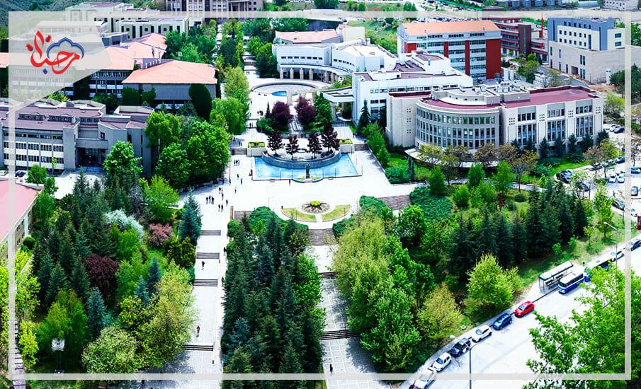 بيلكنت - ما هي أفضل الجامعات التركية محلياً دليلك الشامل نحو تعليم مثالي