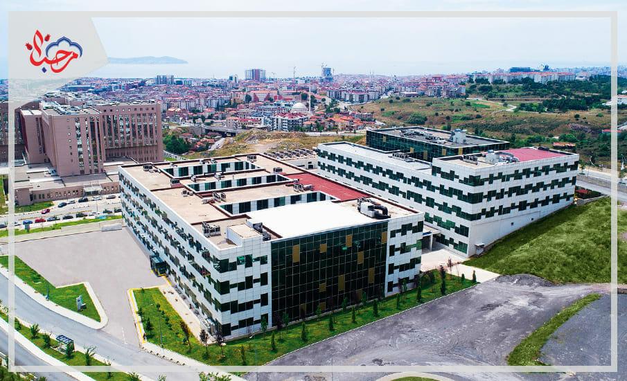 جامعة مرمرة - أفضل الجامعات التركية المتصدرة للواجهات التعليمية محلياً وعالمياً 2021