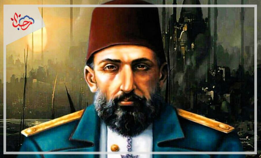 أردوغان يحقق أحلام السلطان عبد الحميد الثاني ويحيي روح السلطنة من جديد