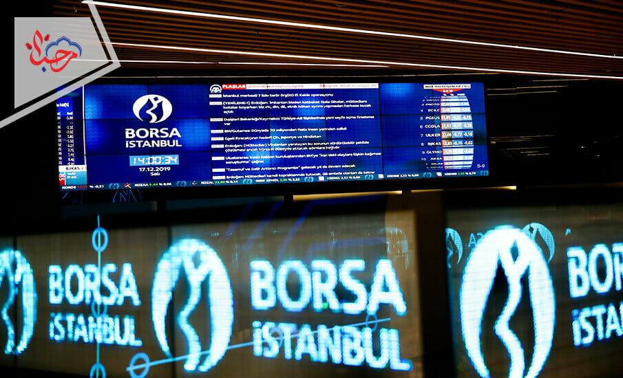 بيع 10 في المئة من بورصة إسطنبول إلى قطر 1 - المعارضة التركية حرب ضروس على أردوغان من آيا صوفيا إلى قناة إسطنبول