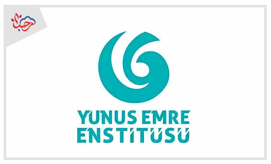 الأفلام القصيرة في تركيا للتعريف برسالة نبي الرحمة