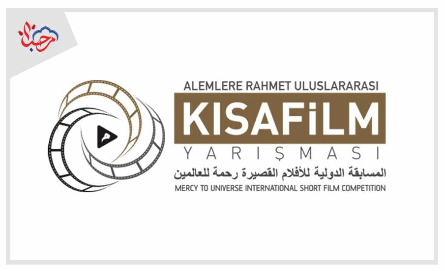 الأفلام القصيرة في تركيا لخدمة القضايا