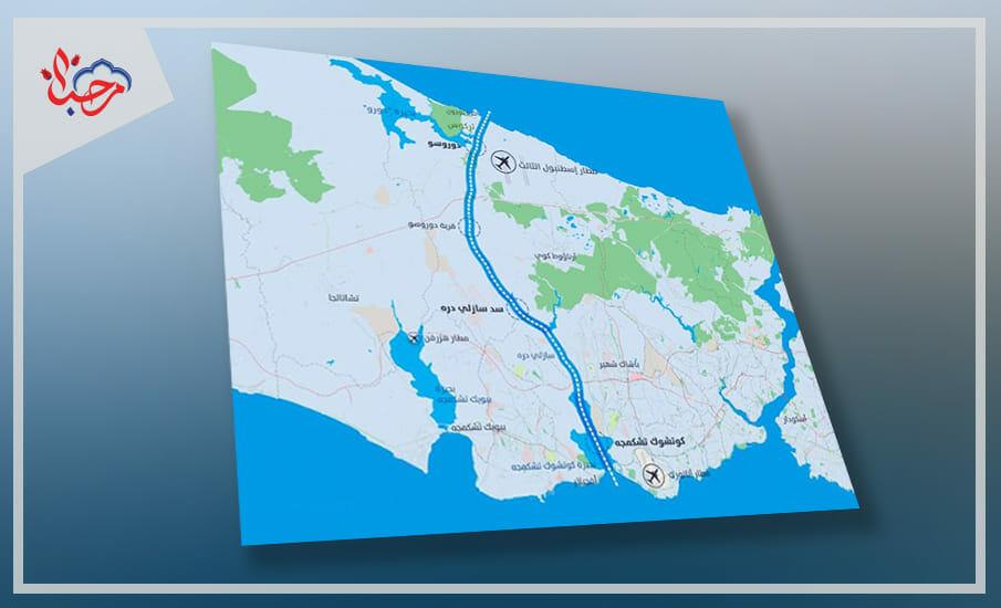 مخطط جغرافي لقناة اسطنول الجديدة