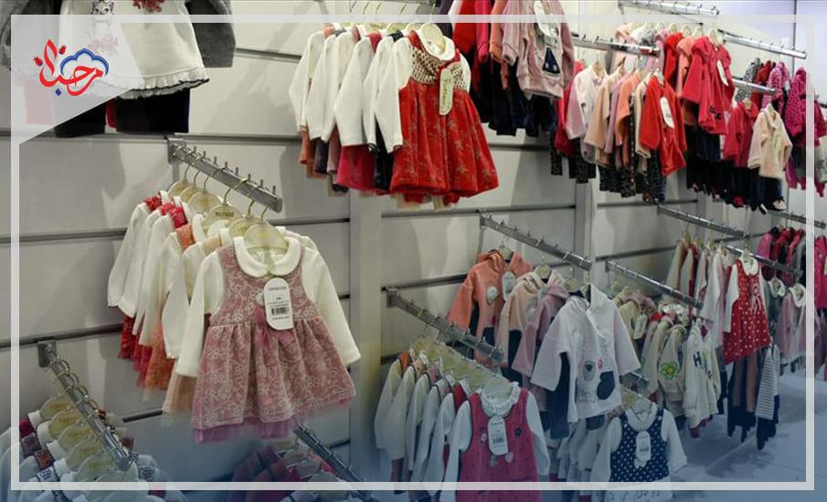 أطفال تركية - معارض الملابس في تركيا دليلك لعام 2021