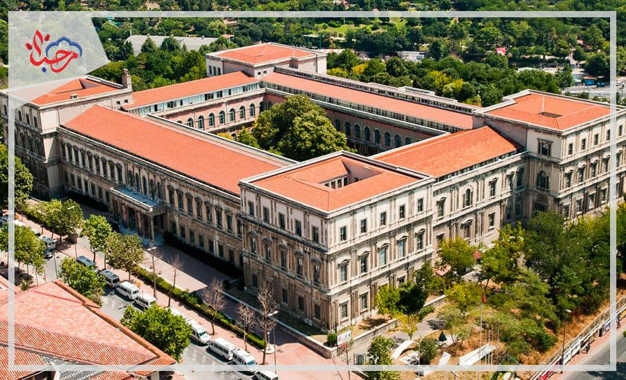 Istanbul Teknik Universitesi 1 - ما هي أفضل الجامعات التركية محلياً دليلك الشامل نحو تعليم مثالي