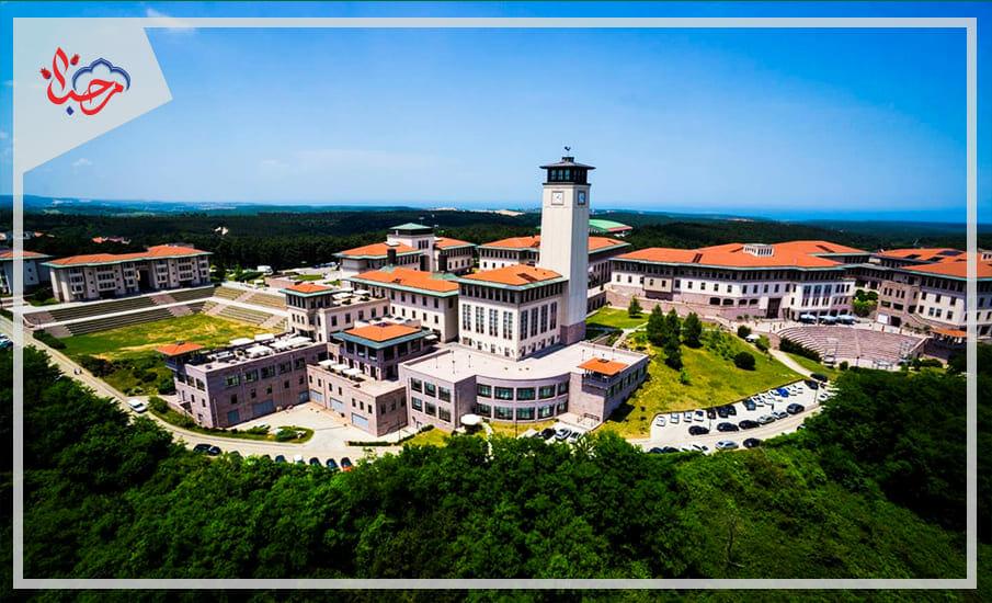 Koc Universitesi - ما هي أفضل الجامعات التركية محلياً دليلك الشامل نحو تعليم مثالي