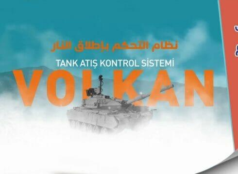 الأتراك في الدفاع.. نظام التحكم بإطلاق النار في الدبابات VOLKAN-M
