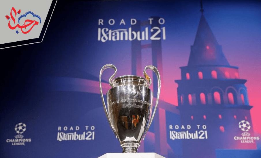 20 1 - نهائي دوري أبطال أوروبا 2023 في إسطنبول
