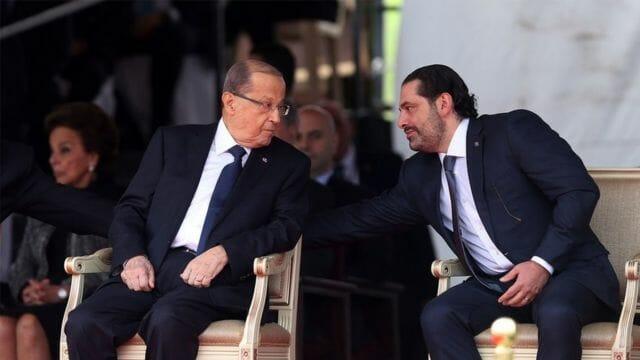 سعد الحريري وميشيل عون