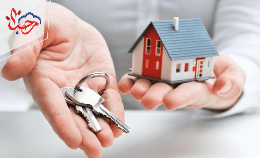 شقة في تركيا - شراء شقة في تركيا 2021 للاستثمار والاستقرار