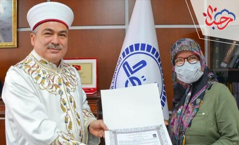 العقارات في تركيا 1 - أوروبيون يعتنقون الإسلام في تركيا