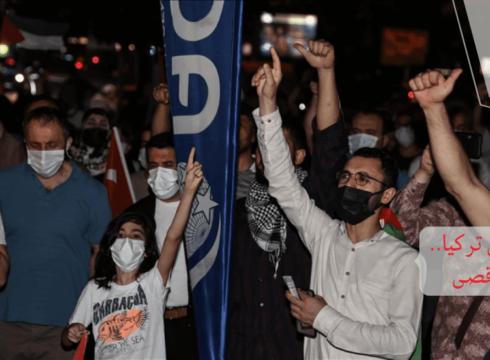 مظاهرات في تركيا.. نصرة للمسجد الأقصى