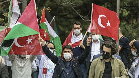 في تركيا نصرة للمسجد الأقصى - مظاهرات في تركيا.. نصرة للمسجد الأقصى