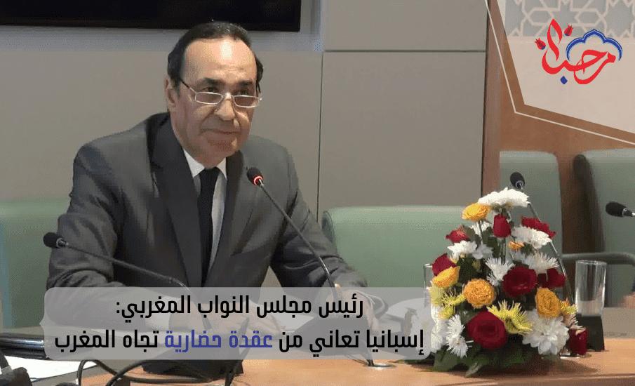 هل إسبانيا تعاني من عقدة حضارية تجاه المغرب؟