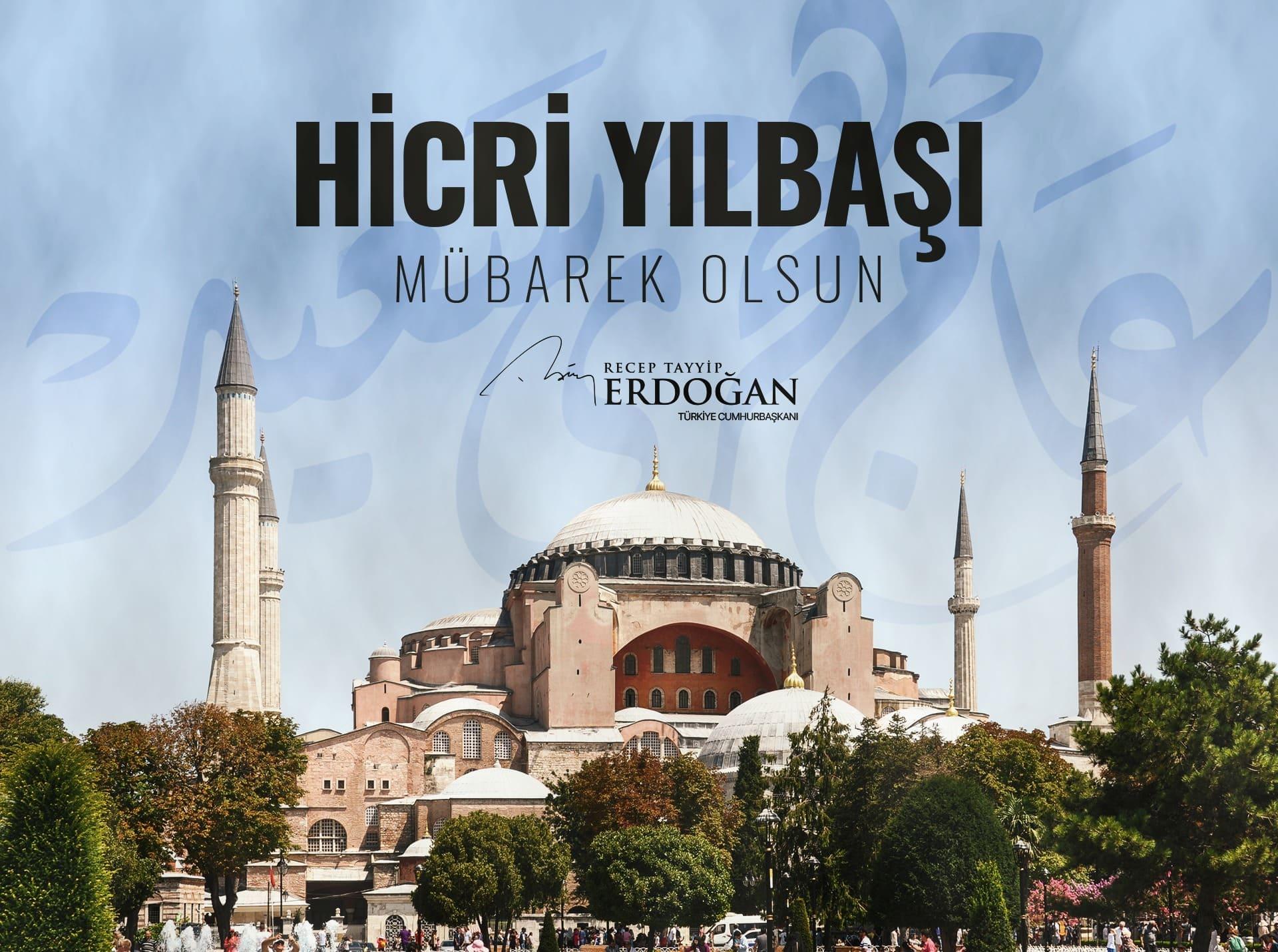 أردوغان يهنئ الأمة الإسلامية بالعام الهجري الجديد