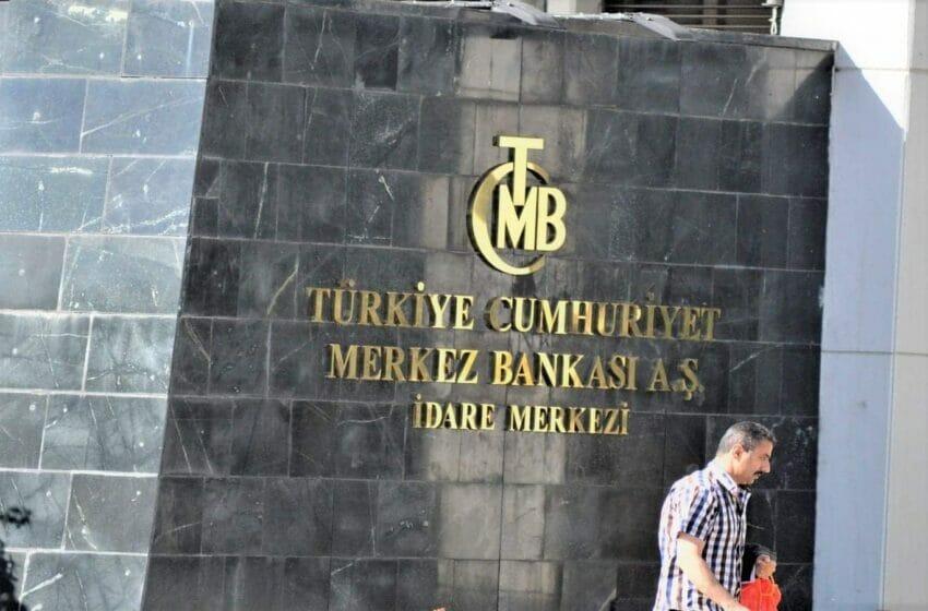 البنك المركزي يخفض سعر الفائدة في تركيا 100 نقطة