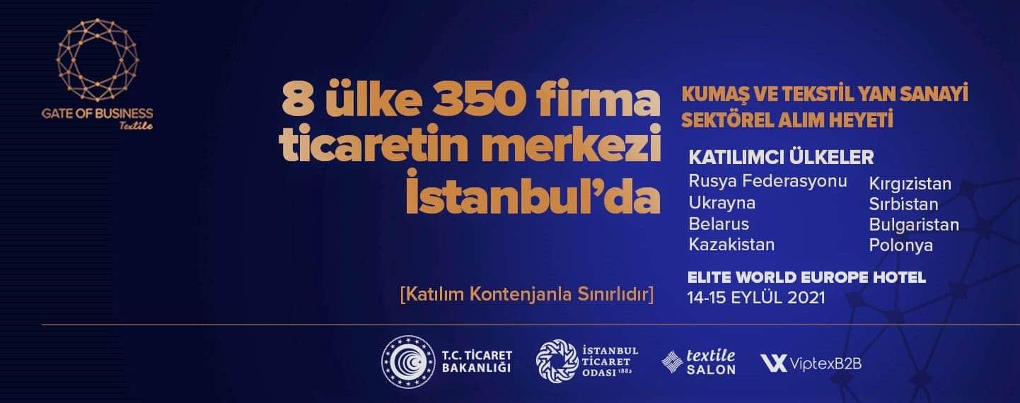 انطلاق ملتقى النسيج في إسطنبول TEXTILE B2B ISTANBUL 2021