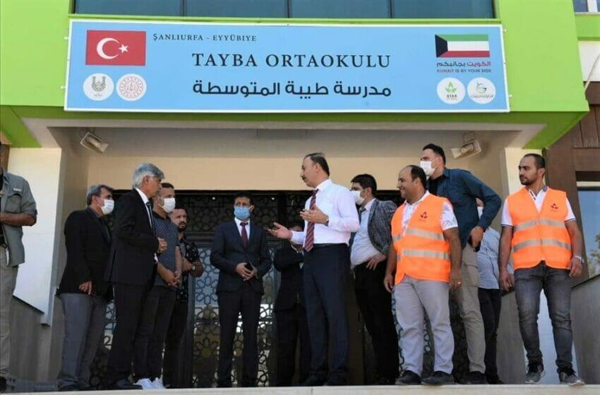 بدعم كويتي.. افتتاح مدارس في تركيا