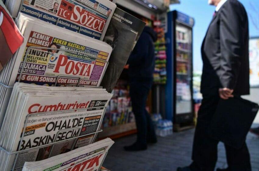في الصحافة التركية 7 - جولة في الصحافة التركية اليوم الثلاثاء 14-9-2021