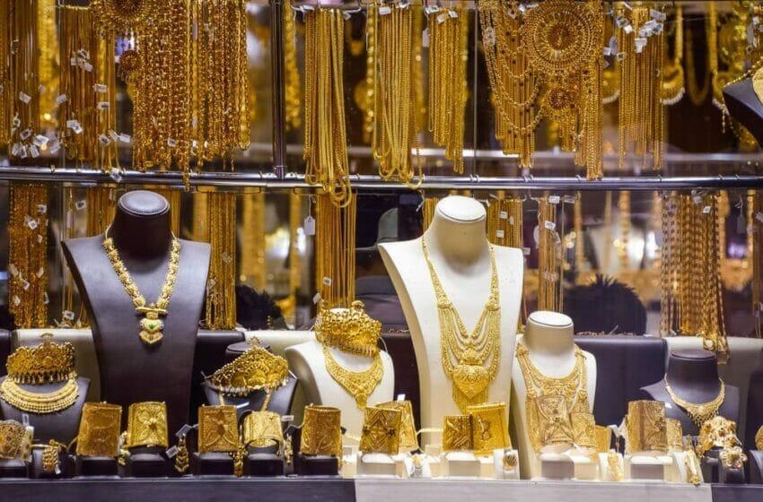 سعر الذهب في تركيا اليوم الإثنين 27-9-2021