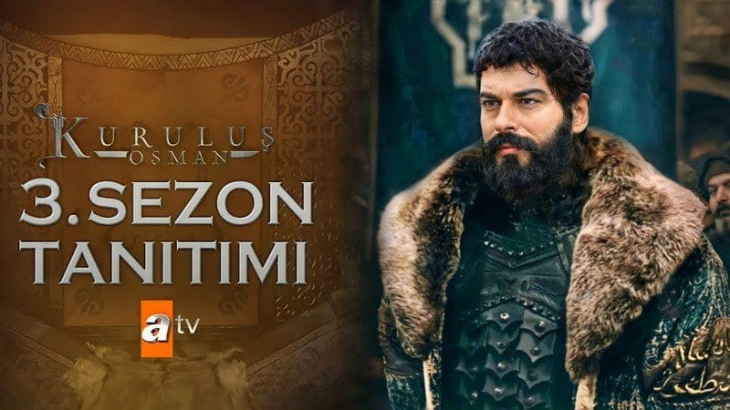 موعد عرض مسلسل قيامة عثمان الحلقة 1 الجزء الثالث على قصة عشق وقناة ATV التركية