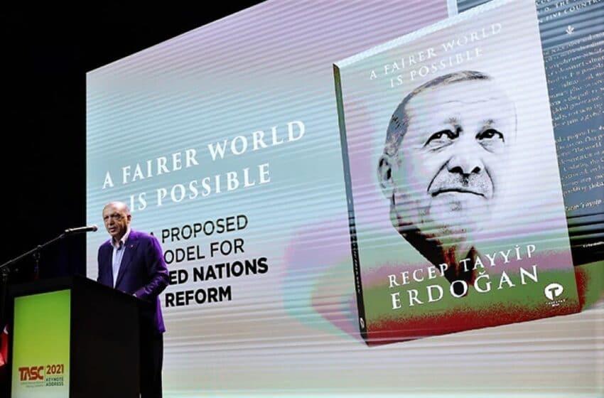 كتاب أردوغان في شوارع نيويورك 2021