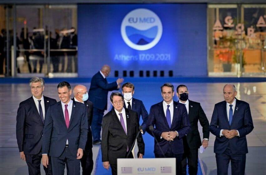استياء تركي من بيان قمة جنوب أوروبا MED 9