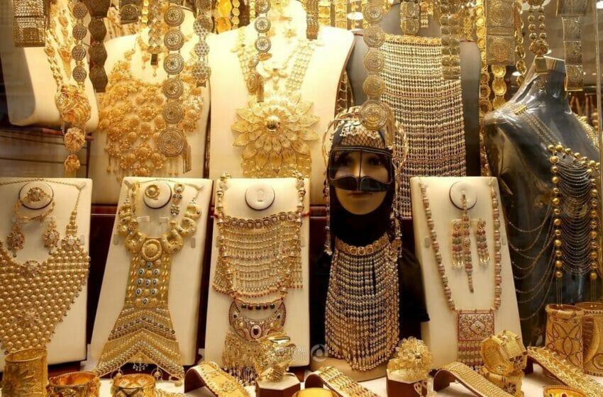 أسعار الذهب في الإمارات اليوم الإثنين 4-10-2021 سعر الذهب في الإمارات اليوم