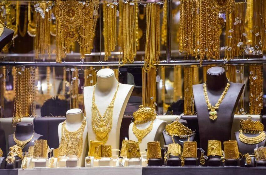 سعر الذهب في تركيا اليوم الخميس 7-10-2021 أسعار الذهب في تركيا