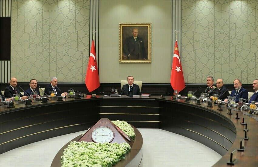 اجتماع مجلس الأمن القومي التركي