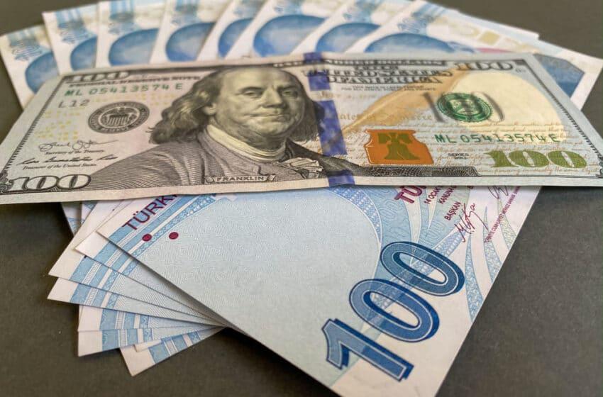 سعر الدولار في تركيا اليوم الأربعاء 6-10-2021 سعر صرف الدولار في تركيا