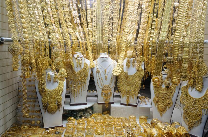 كم سعر الذهب في السودان اليوم الثلاثاء 12-10-2021؟ أسعار الذهب في السودان بالجنيه والدولار