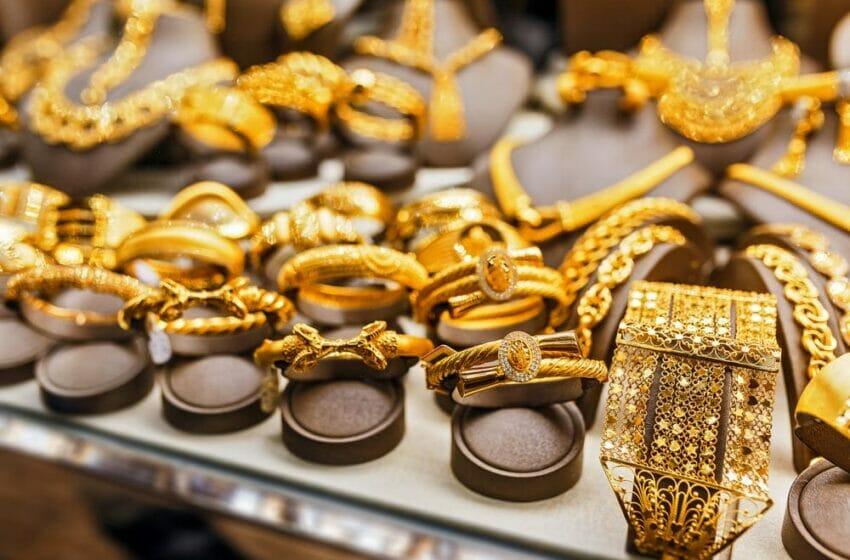 سعر الذهب في السعودية اليوم