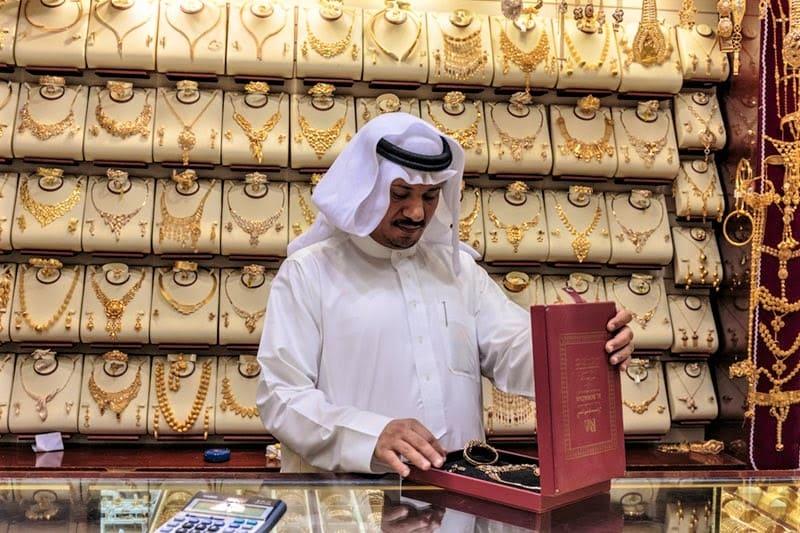 سعر الذهب في السعودية اليوم السبت 2-10-2021 أسعار الذهب في السعودية