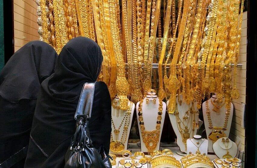 الذهب في السعودية اليوم 2 - سعر الذهب في الإمارات اليوم الخميس 7-10-2021 أسعار الذهب في الإمارات
