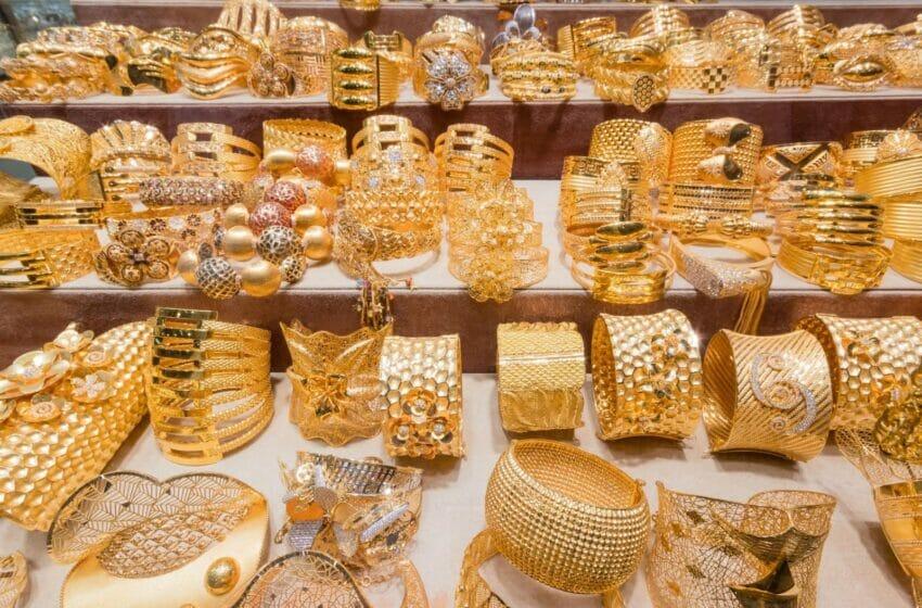 سعر الذهب في السعودية اليوم الأربعاء 6-10-2021 أسعار الذهب في السعودية