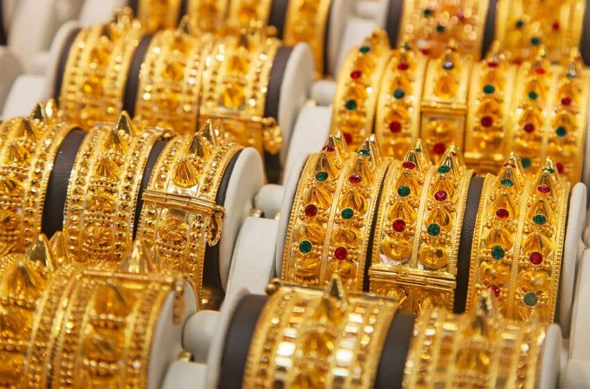 كم سعر الذهب في السعودية اليوم السبت 9-10-2021؟ أسعار الذهب في السعودية