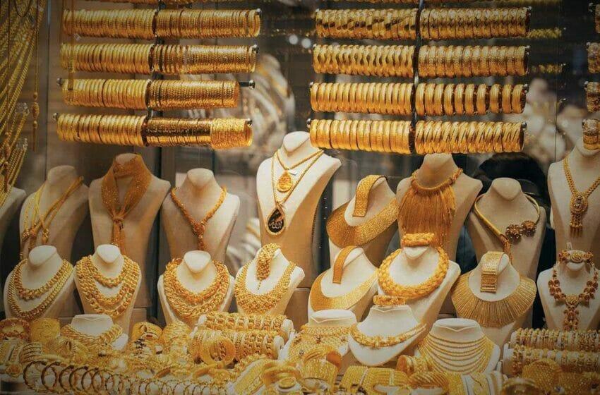 سعر الذهب في العراق اليوم الأربعاء 6-10-2021 أسعار الذهب في العراق