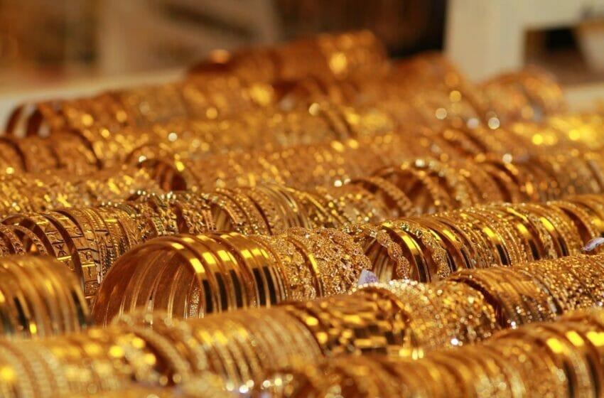 سعر الذهب في تركيا اليوم الإثنين 4-10-2021 سعر الذهب في تركيا