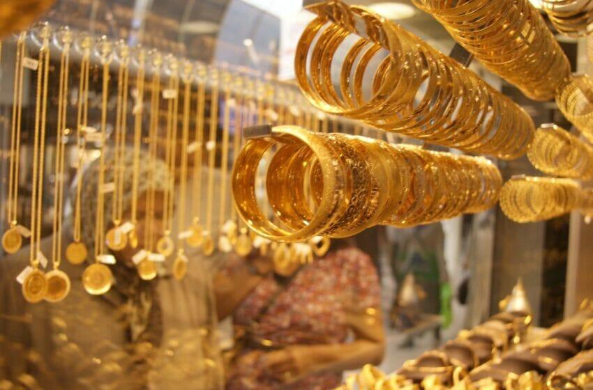 كم سعر الذهب في العراق اليوم السبت 9-10-2021؟ أسعار الذهب في العراق