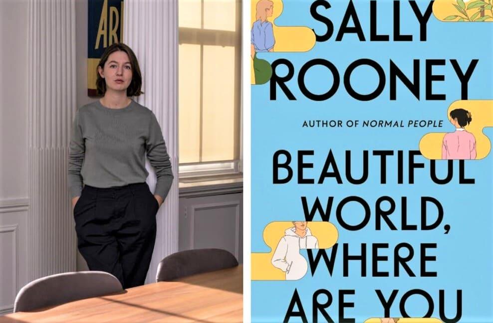 غلاف رواية عالم جميل أين أنت - الكاتبة الأيرلندية سالي روني