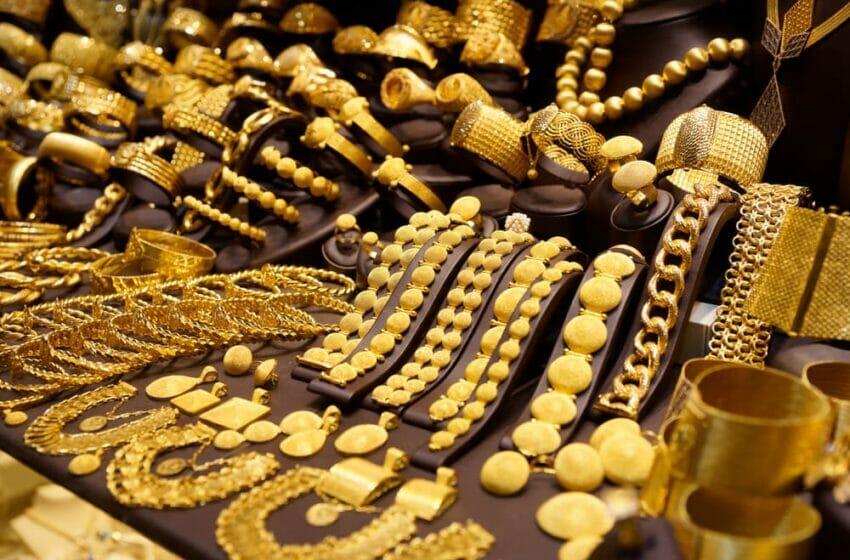 كم سعر الذهب في العراق اليوم الأربعاء 13-10-2021؟ أسعار الذهب في العراق