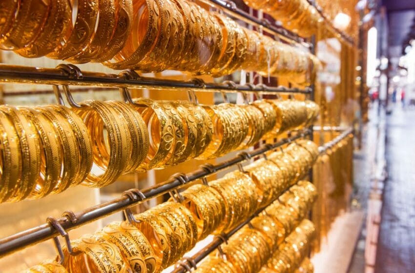 كم سعر الذهب في الإمارات اليوم الأربعاء 13-10-2021؟ أسعار الذهب في الإمارات