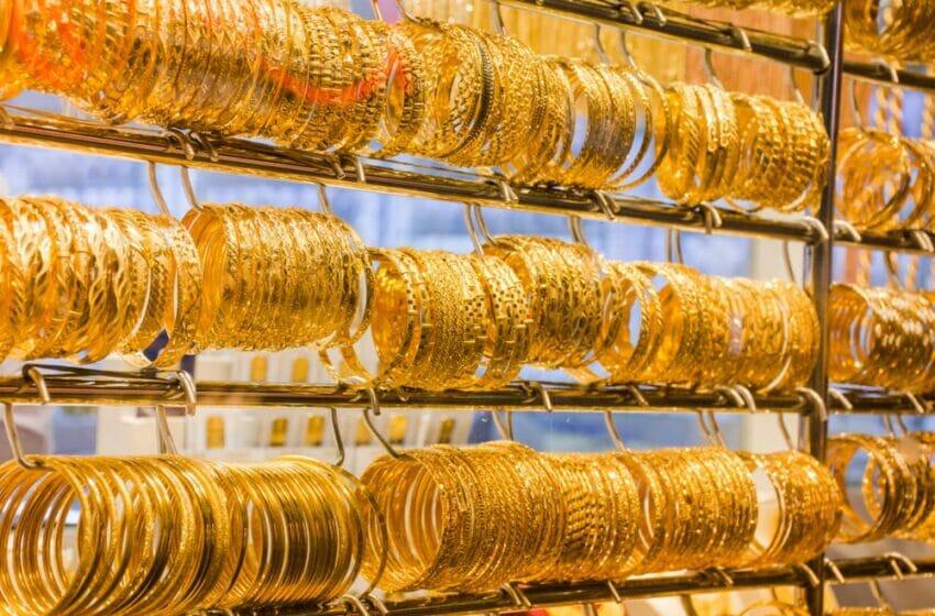 سعر الذهب في لبنان اليوم الخميس 14-10-2021 | سعر جرام الذهب 21